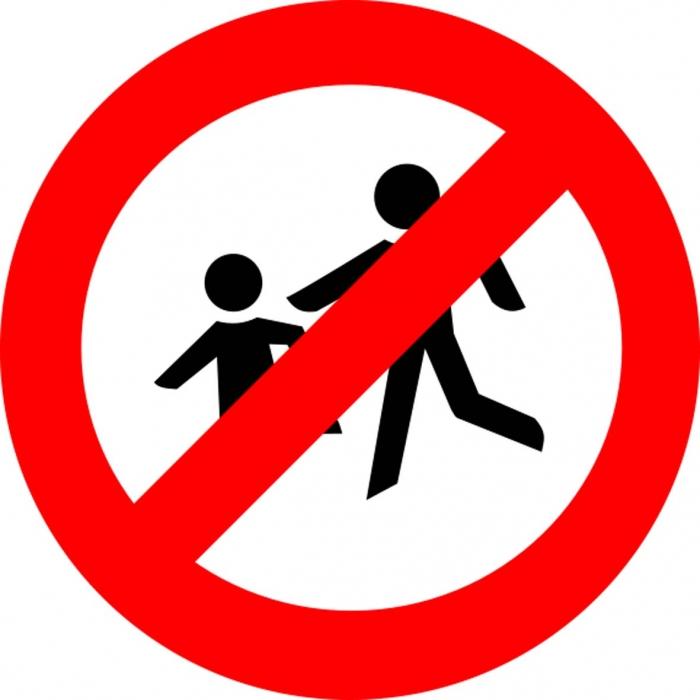 ممنوع اصطحاب الاطفال ايقونة ممنوع الاطفال