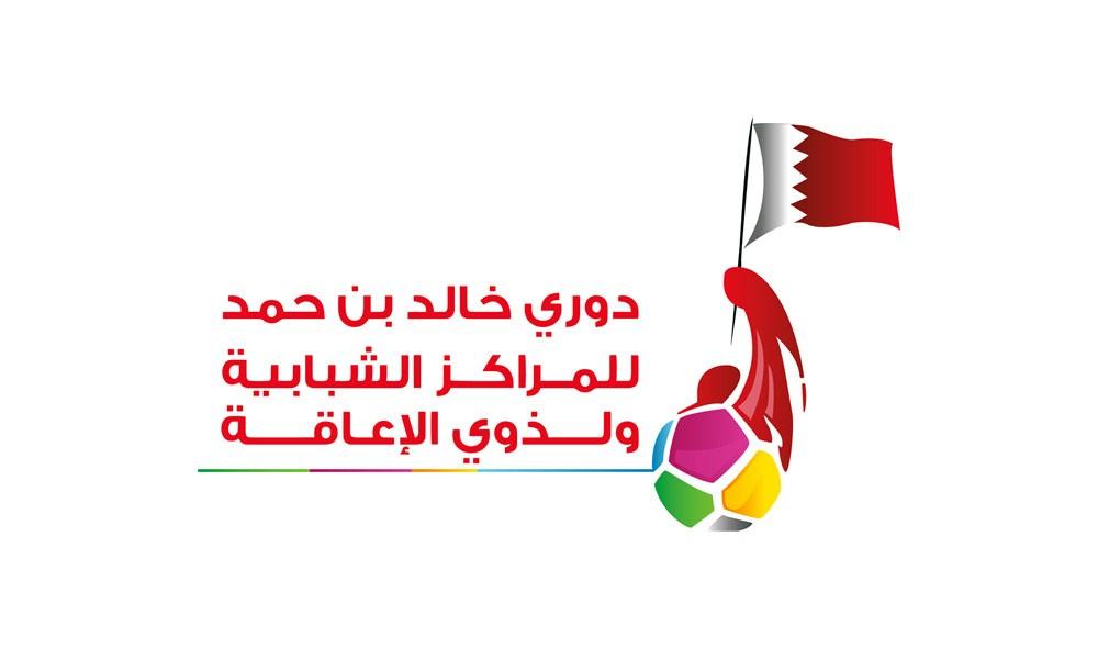 محمد بن دعيج يثمن دور خالد بن حمد في الاهتمام بفئة ذوي الإعاقة خلال دوري المراكز الشبابية