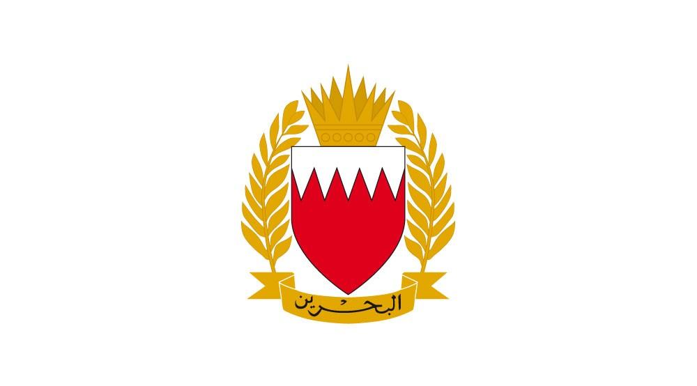 المتحدث الرسمي باسم قوة دفاع البحرين : برنامج (ما خفي أعظم) حلقة جديدة من سلسلة التآمر ضد البحرين