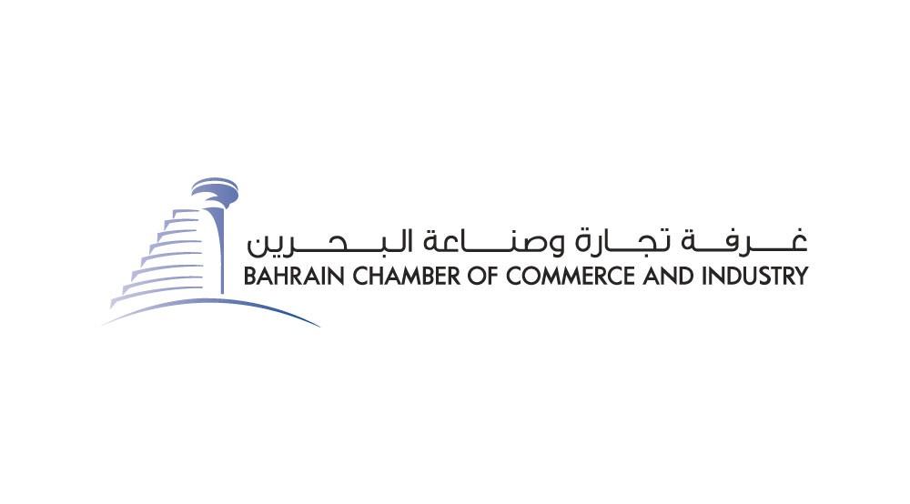 دعوى مستعجلة بشأن انتخابات غرفة تجارة وصناعة البحرين
