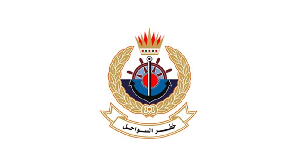 خفر السواحل: لم نتلقى اي معلومات إضافية من الجانب القطري بخصوص القبض على قارب بحريني وعلى متنه اثنان من المواطنين