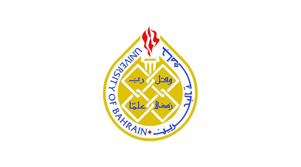 جامعة البحرين ترفض إعادة متفوقة لمقعدها في الهندسة الكيميائية