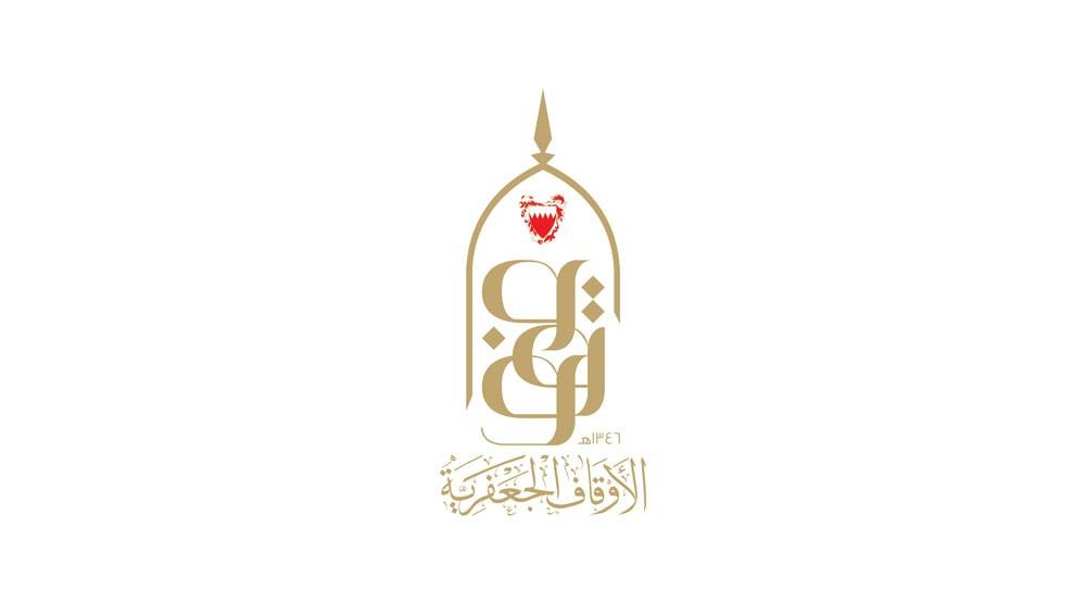 """في بيان صادر عن """"الجعفرية"""" : رئيس الاوقاف الجعفرية لا يتدخل في الشأن الانتخابي وتصريحه أخرج عن سياقه"""