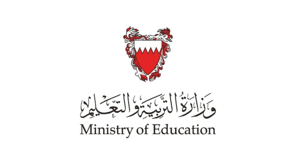 """""""التربية"""": اقتراح رئيسة مجلس النواب لتطوير منهج المواطنة يحافظ على الهوية الوطنية البحرينية"""