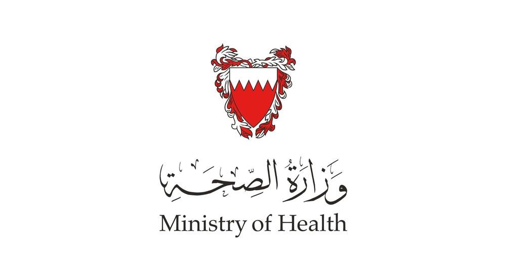 الصحة: وفاة ثالث حالة مصابة بفيروس كورونا
