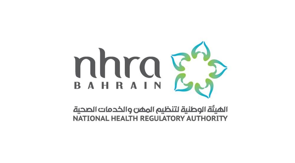 هيئة المهن الصحية: ضبط صالون يقدم خدمات المداخلات التجميلية دون ترخيص