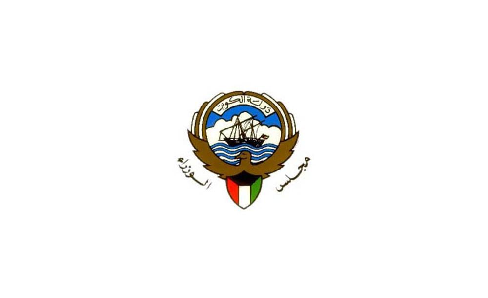 مجلس الوزراء الكويتي يدين الحادث الإرهابي الذي استهدف خط أنابيب