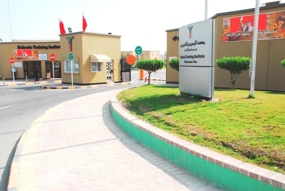 معهد البحرين للتدريب ينظم المعرض الزراعي التعليمي الرابع ديسمبر المقبل