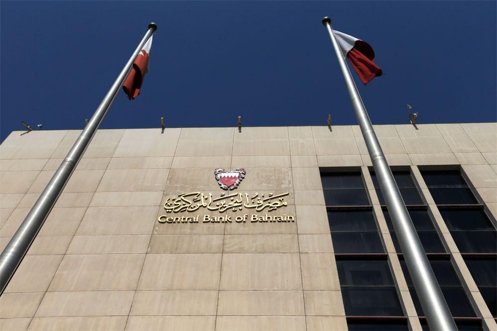"""""""البحرين المركزي"""" يهيب بالبنوك مجددا توخي أقصى درجات الدقة في تطبيق القيمة المضافة"""