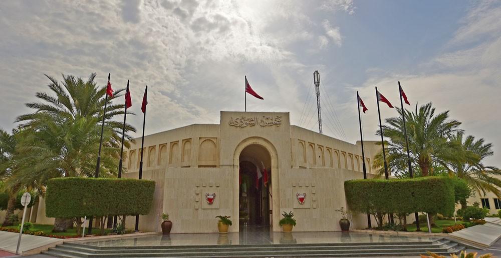 """""""الشورى"""" يستنكر تدخل قطر في إجراءات نقل المسافرين البحرينيين ومحاولات الإساءة للبحرين"""