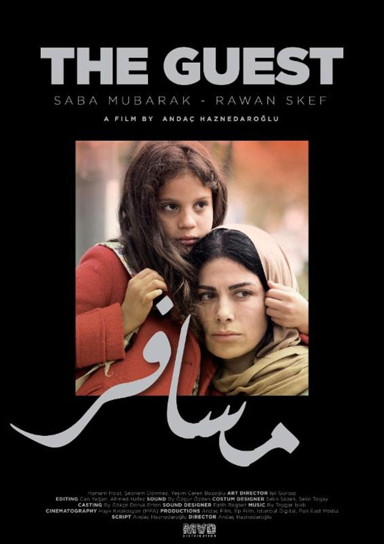 موعد عرض فيلم مسافر: حلب - إسطنبول في سوق الفيلم الأوروبي