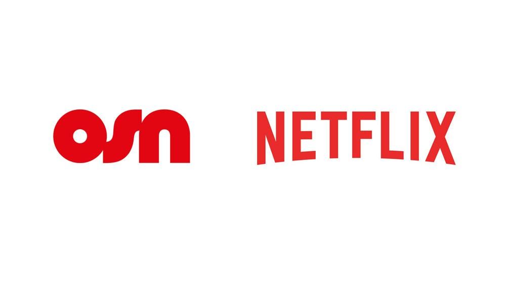 OSN توقع أول اتفاقية شراكة في الشرق الأوسط مع Netflix