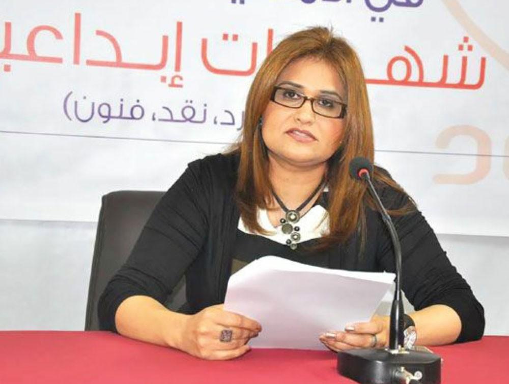 بحرينية تفوز بجائزة الشارقة الثقافية