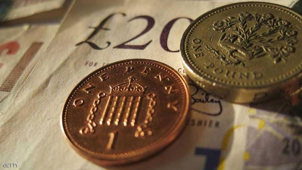 بريطانيا.. قوانين جديدة لمكافحة غسيل الأموال