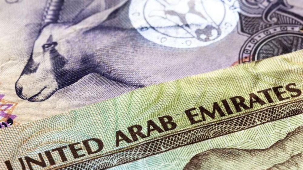 1.18 تريليون درهم إجمالي موجودات بنوك أبوظبي