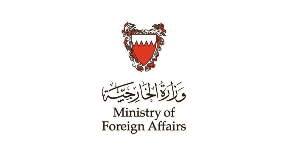 البحرين تدين الهجوم الإرهابي الذي استهدف محطتا ضخ أنابيب نفط بالسعودية