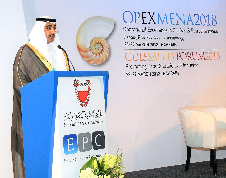 وزير النفط: خط أنابيب جديد بين مصفاة البحرين والسعودية ينجز هذا العام