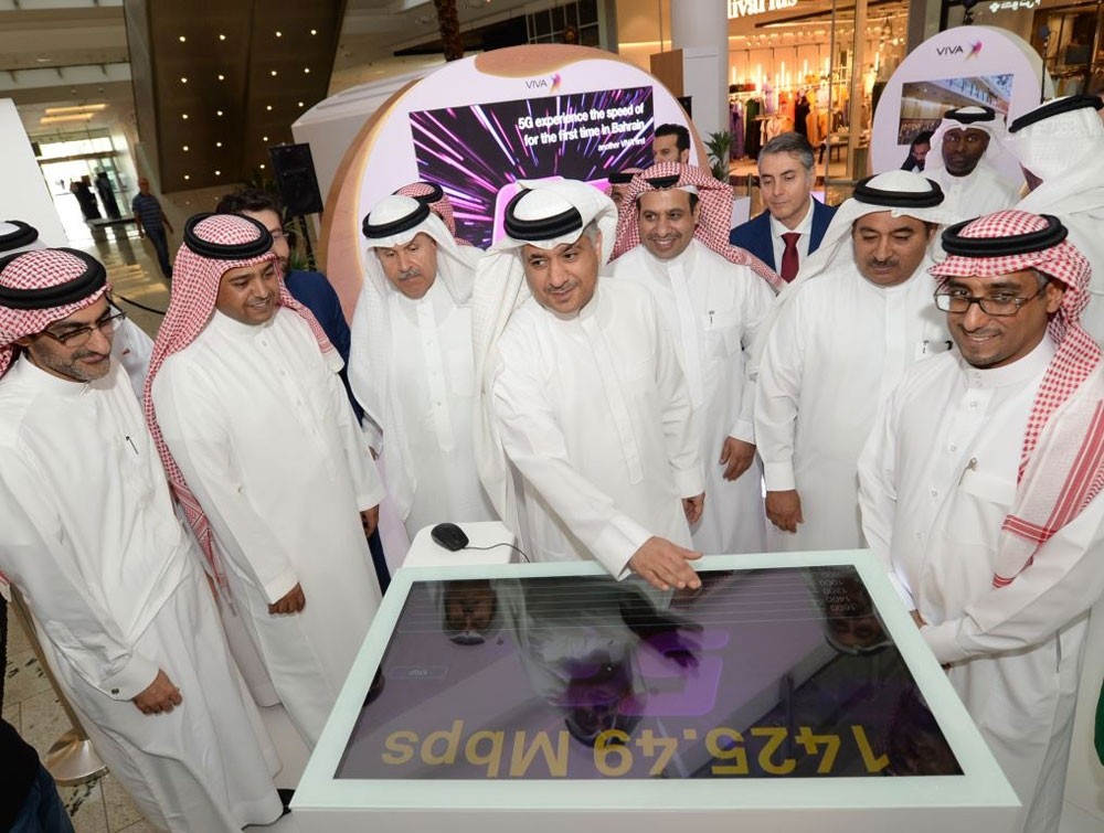 VIVA البحرين تطلق أول مواقعها الحية لتقنية شبكة الجيل الخامس لأول مرة في مملكة البحرين