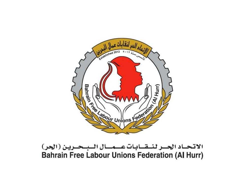 الاتحاد الحر يطالب المجلس الوطني بالوقوف مع المواطنين برفض قانون التقاعد الجديد