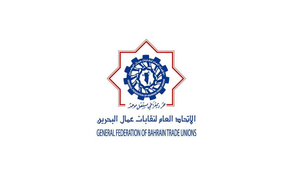 الاتحاد العام: موافقة مجلس الشورى على قانون التقاعد الجديد استفزازا المؤمن عليهم خاصة