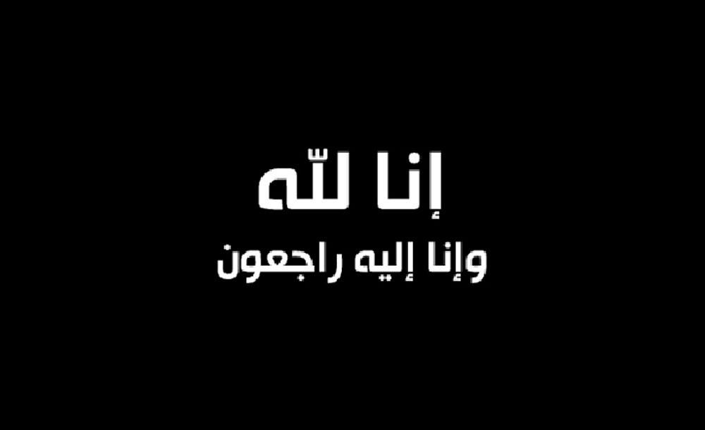 الشيخ محمد بن حمد بن عبدالله بن عيسى آل خليفة ..في ذمة الله