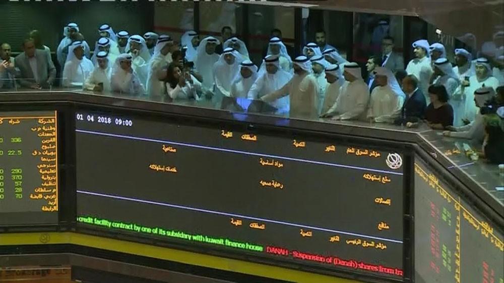 تمديد جديد لخصخصة البورصة الكويتية حتى نهاية 2018