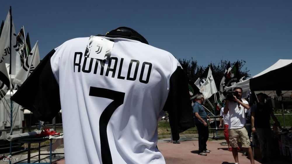 الكشف عن موعد وصول رونالدو لمعقل يوفنتوس