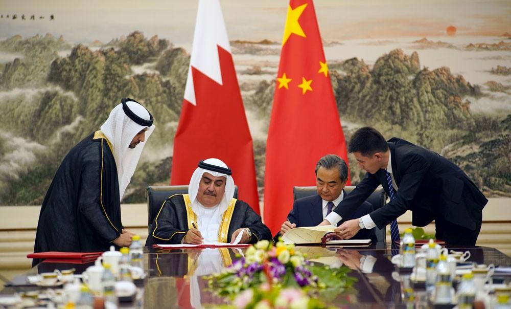 إعفاء من التأشيرة بين البحرين والصين للجوازات الدبلوماسية والخدمة والخاصة