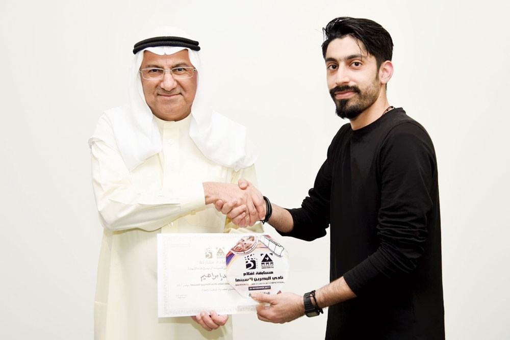 نادي البحرين للسينما يطلق مسابقة للمهتمين بالسينما