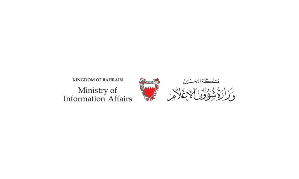"""وزارة شؤون الإعلام تعرب عن استهجانها لمحاولات قطر المتكررة إقحام اسم السعودية في """"بي آوت"""""""