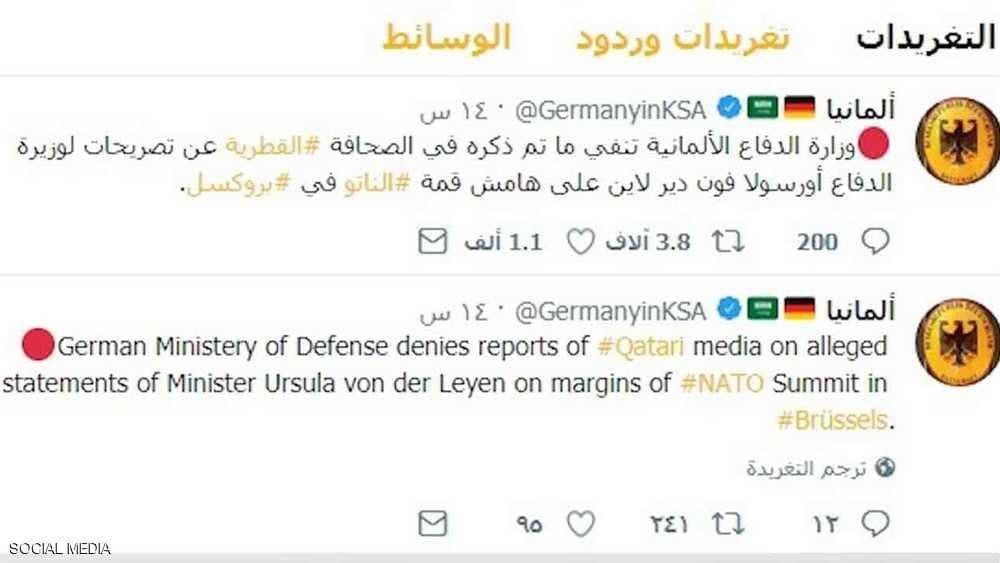 """ألمانيا تضبط قطر بـ""""الكذب المشهود"""""""