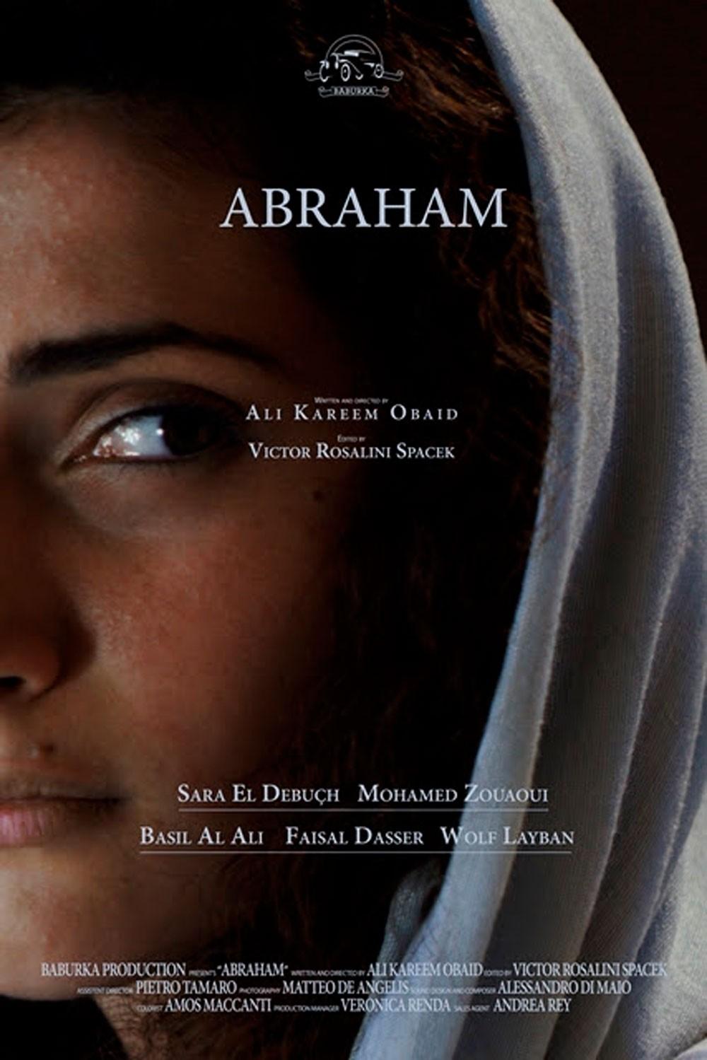 7 أفلام لـMAD  في مهرجان كرامة ببيروت