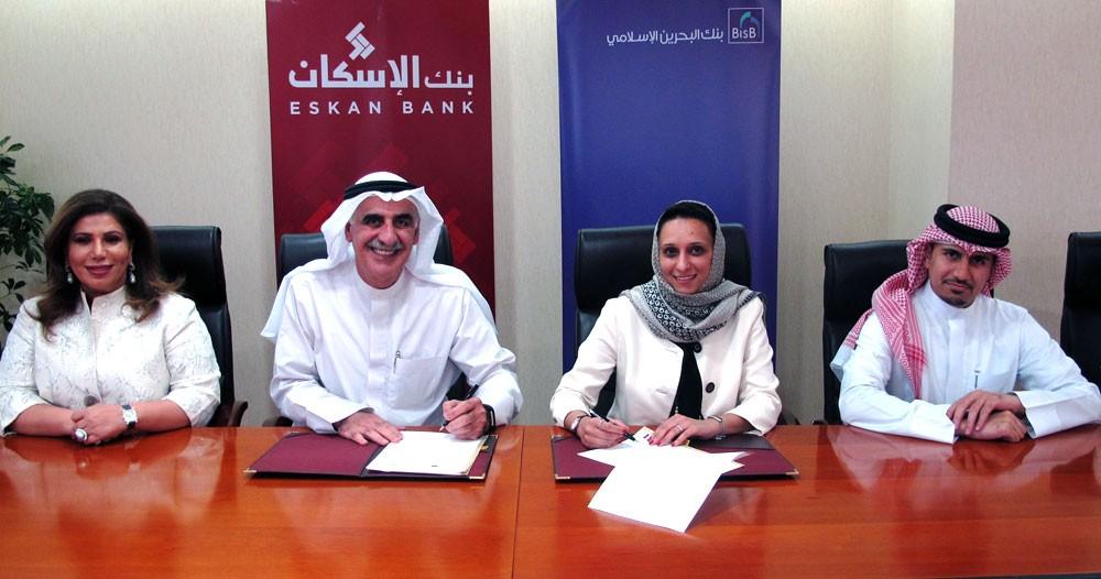 بنك الإسكان يوقع اتفاقاً مع البنك الإسلامي لتمويل المستفيدين من مزايا