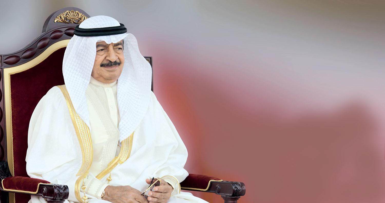 رئيس الوزراء: البحرين تمتلك تجربة ثرية في مضمار التنمية