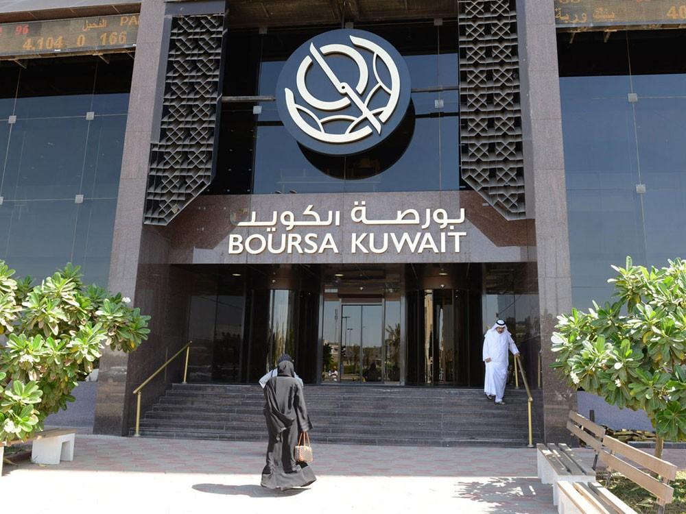 بورصة الكويت تنهي تعاملاتها على ارتفاع المؤشر العام 5ر34 نقطة