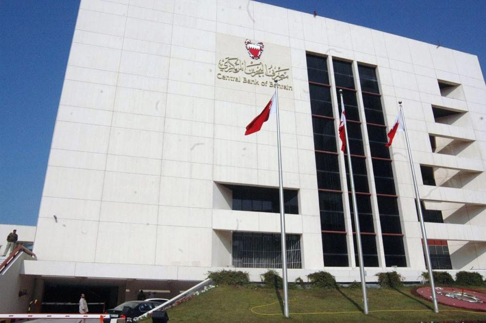 المصرف المركزي يعلن تغطية اصدار بقيمة 70 مليون دينار