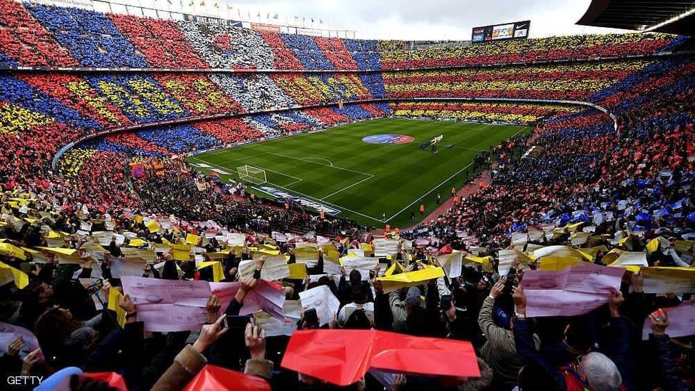 """برشلونة يبيع """"كامب نو"""".. والمقابل خيالي"""