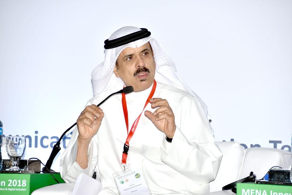 وزير التربية والتعليم يستعرض جهود الوزارة في تطوير التعليم وتشجيع الاستثمار فيه وتدريب المعلمين