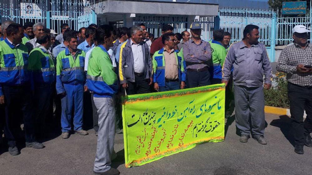 احتجاجات بازار إيران تستمر وانطلاق مظاهرات في أصفهان