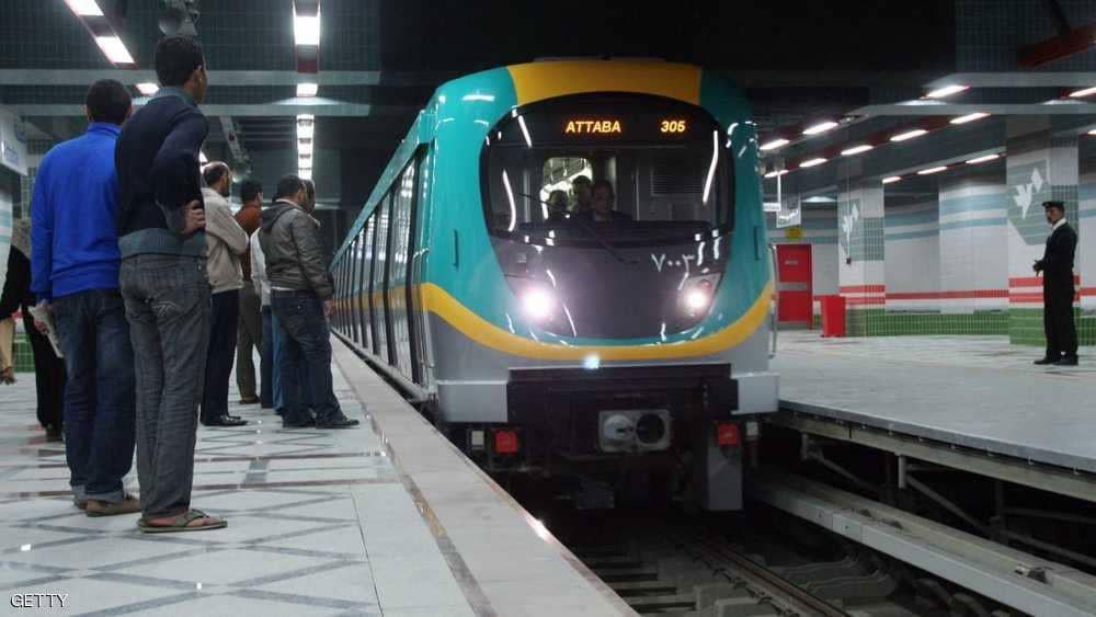مصر.. 205 مليون يورو لتطوير مترو الأنفاق