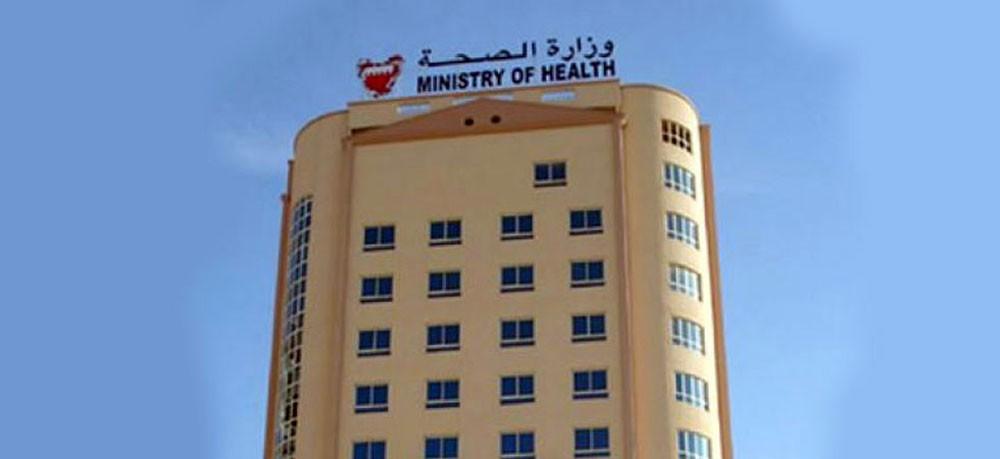 """""""الصحة"""" ترد على ما تداولته مواقع التواصل الاجتماعي حول بيع مشتقات الخنزير في بعض أسواق البحرين"""
