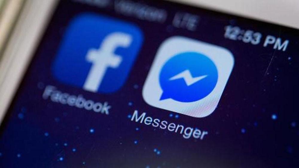 فيسبوك تطلب من بنوك أمريكية بيانات مالية للمستخدمين