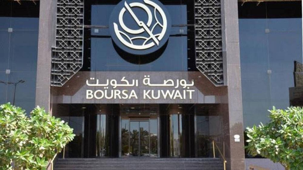 الكويت.. مجلس جديد لهيئة سوق المال يستبعد أقوى المرشحين