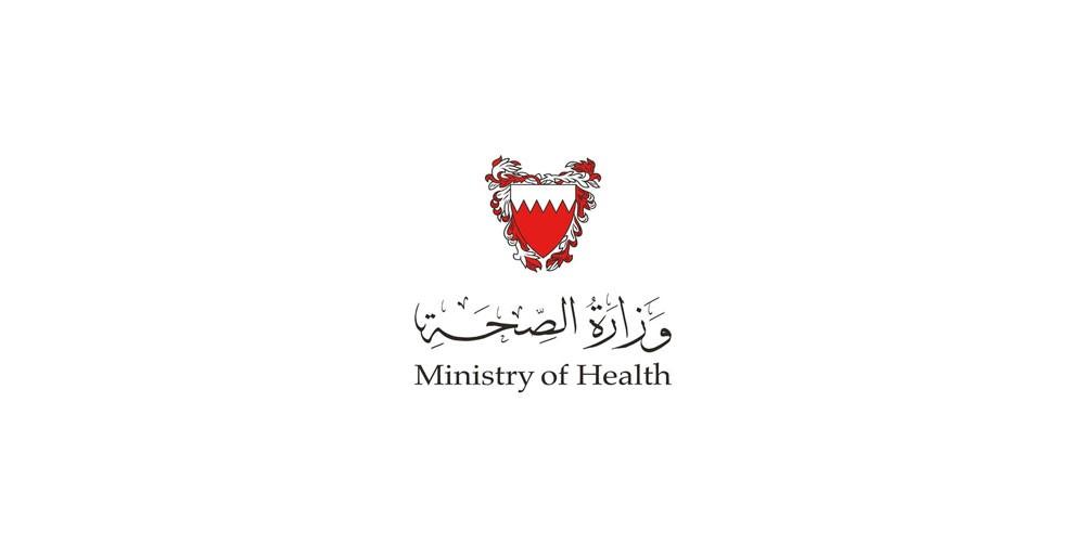 الصحة تبدأ تطبيق تمديد ساعات العمل في 6 مراكز صحية أخرى بدءاً من سبتمبر