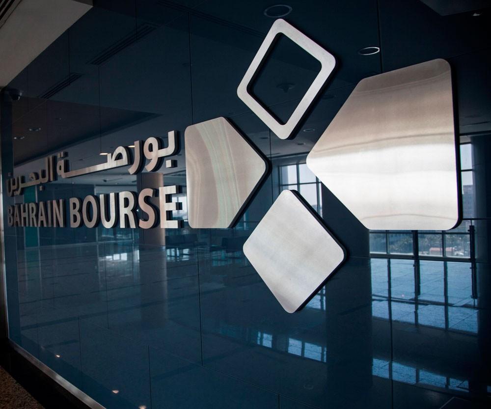 289 صفقة في بورصة البحرين خلال اسبوع