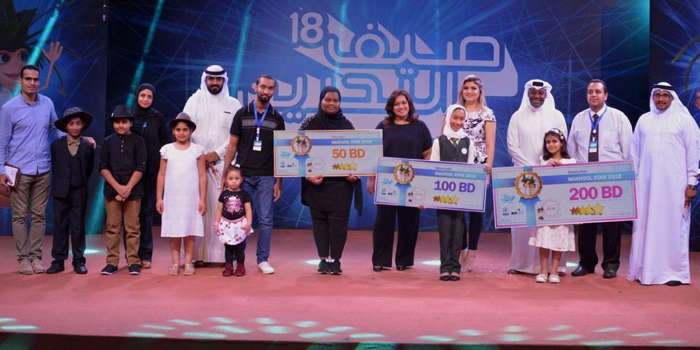 مهرجان صيف البحرين يتوج الطفلة سارة محمد نجمة نخول 2018 في مجال الغناء
