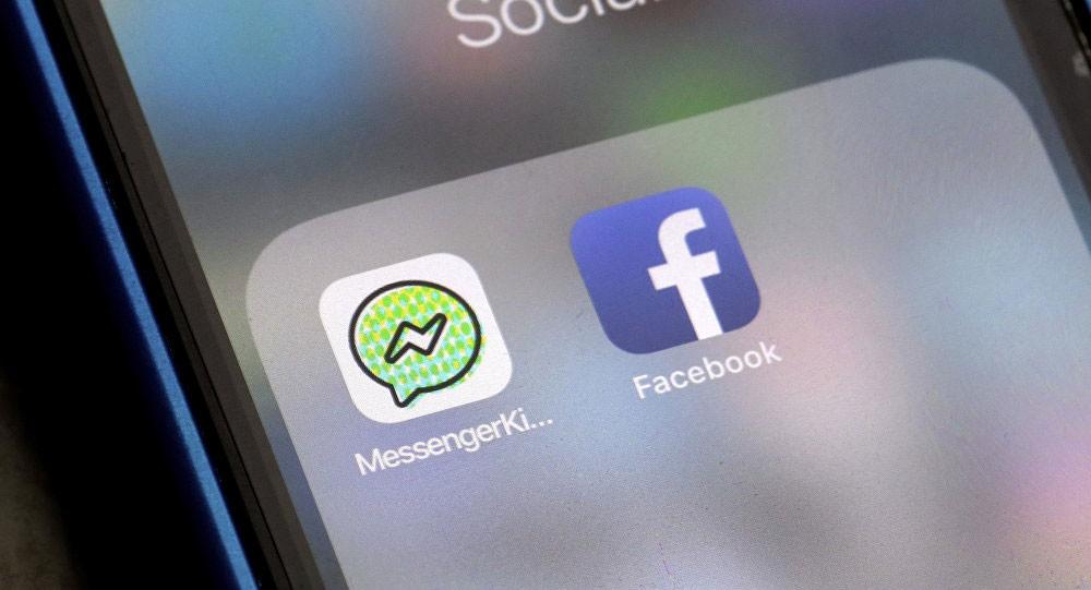 """""""فيسبوك"""" يلقى انتقادات بسبب ميزة أطلقها مؤخرا"""