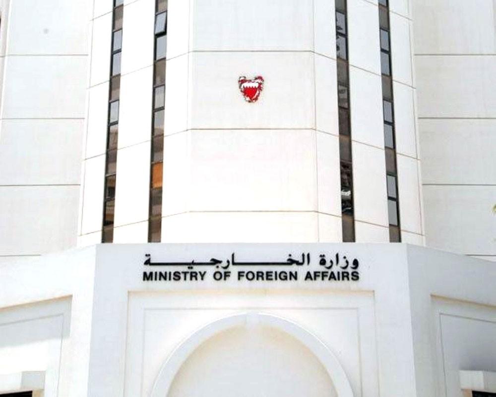 البحرين تدين الهجوم الإرهابي الذي استهدف نقطة أمنية في العريش