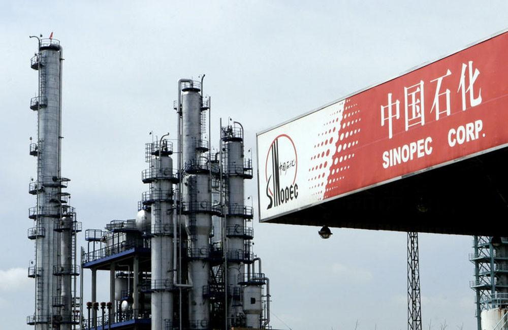سينوبك الصينية ستنتج 146 مليون برميل من النفط الخام في النصف الثاني 2018