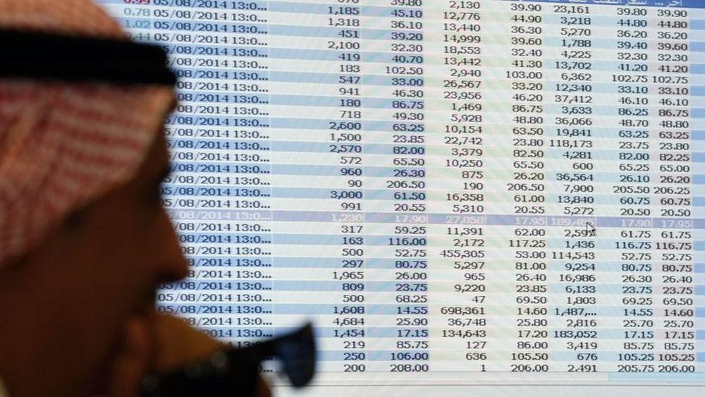 إعلان أول ضوابط للأدوات المالية المصدرة خارج السعودية